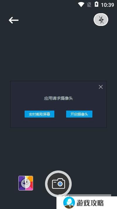 一键扫描王app