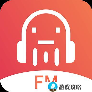 猫王收音机最新版