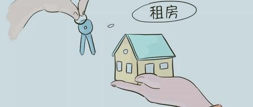 租房子app哪个好