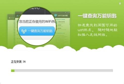 wifi密码怎么破解呢2021